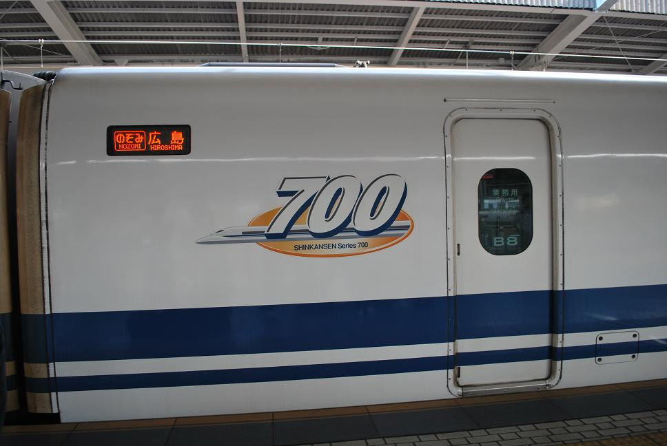 Dsc_08472