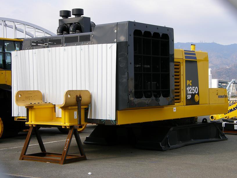 Pc2802492