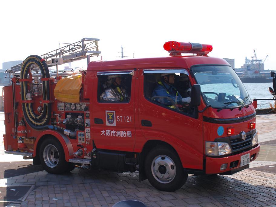P10672002