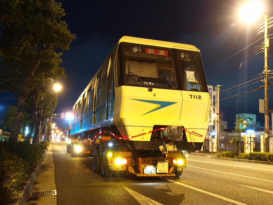 P12494092