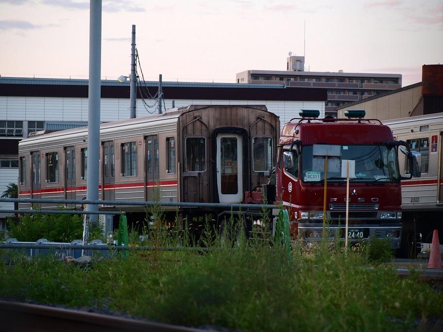 P80797752